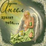 Открытки разные добрые пожелания ангел