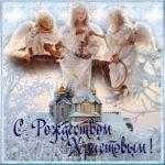 Открытки на тему Рождество