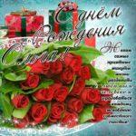Ольга популярные открытки именины