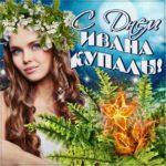 Открытки на Ивана Купала бесплатно