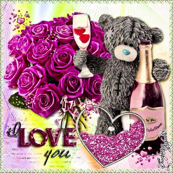 Картинка с надписью люблю. День любви, букет роз, с надписью люблю, плюшевый мишка, валентинка, с бликами, эффекты, открытка с пожеланием, мерцающая.