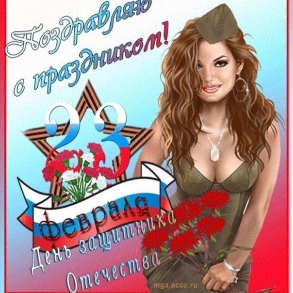 Парню открытка на 23 февраля