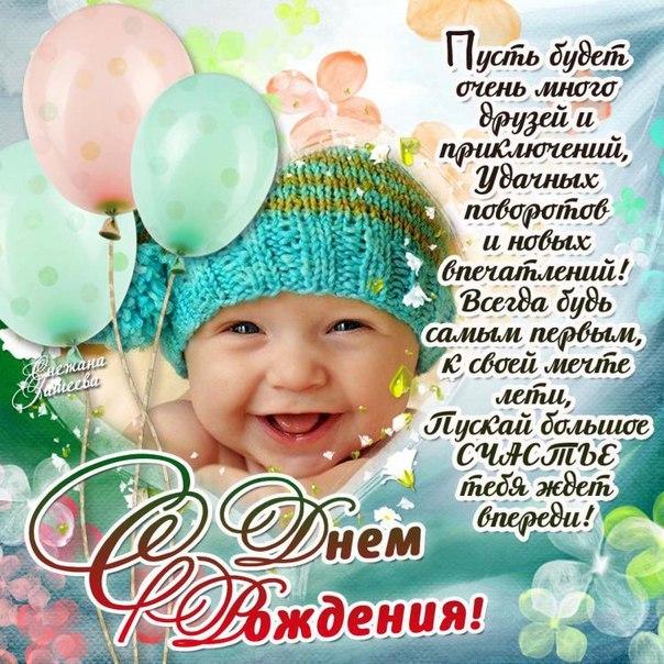 открытка сыну