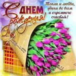 Красивый букет роз открытки