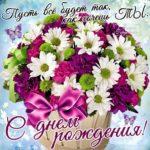Открытка с Днем Рождения красивые цветы