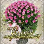 Открытка розы плейкаст