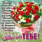 Лучшие романтические открытки розы